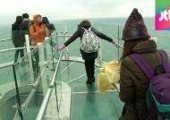 발 밑으로 파도가…남해안 지자체, 관광객 유치 사활