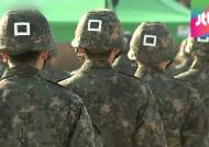 육군, 성군기 위반자 '원 아웃제' 추진…예방교육 강화
