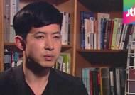 박창진 사무장, 54일 만에 업무 복귀…국내선에 탑승