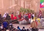 '700년 역사' 베니스 카니발…도시 곳곳서 이색 행사