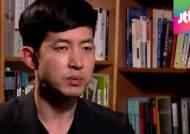 박창진 사무장 '비행 스케줄' 논란…사측 인사 보복?