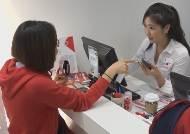 """""""대한민국은 여러분을…"""" 아시안컵 韓선수들 자극한 '슈틸리케 동영상'"""
