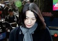 """검찰 """"진지한 자성 결과 없다"""" 조현아 징역 3년 구형"""