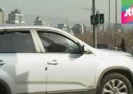 사람보다 자동차가 우선?…'우회전' 법규정 애매모호