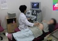 임신부 초음파·고도비만 수술에도 건강보험 적용된다