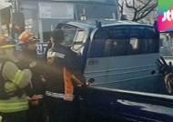 버스기사 운전 중 '저혈당 쇼크'…트럭기사 1명 사망
