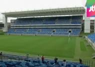 브라질, '월드컵의 저주'…2300억원 짜리 경기장 폐쇄