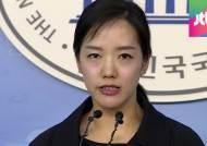 [야당] 친안철수계, 문재인 공격…전대 막판 변수되나