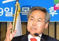 """우윤근, 국회 대표연설…""""내년 총선서 개헌 국민투표"""""""