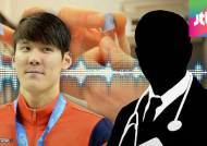 금지약물 투여 '항의 녹취' 내놓은 박태환…검찰 고심
