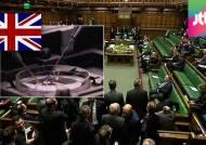 영국 의회, 세계 최초 '세 부모 아기 허용' 법안 통과