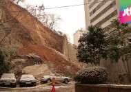 광주 아파트 옹벽 붕괴
