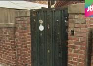 주택난 극심하다는 서울에도 빈집 1만 호…범죄 우려