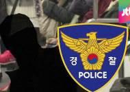 지하철 상습 소매치기범, CCTV·교통카드로 붙잡아