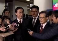 '남북회담 회의록 폐기 혐의' 백종천·조명균 결국 무죄