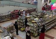가격도 용량도 부담 없다…설 선물 '소용량 소포장' 인기