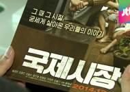 '국제시장' 1300만 관객 돌파…명량·아바타 이어 역대 3위