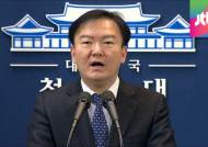 """청와대 """"총리 인준 뒤 소폭 개각""""…당·청 갈등 예고"""