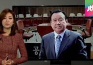 의혹 몰고 다니는 이완구 후보…청문회 주요 쟁점은?