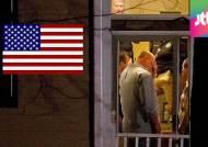 가정집·백화점서 '탕'…미국서 총기사고 잇따라 발생
