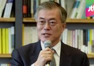 [야당] 문재인 대표 이틀째…민생·경제 행보로 차별화
