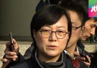 '종북콘서트 논란' 황선 구속…국가보안법 위반 혐의
