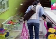 학대 발생한 어린이집, 문 닫으면 끝?…학부모 난감