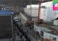 [종합2보]신축 사당체육관 천장 '와르르'…11명 매몰됐다 구조