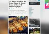 """[팩트체크] """"산낙지 먹는 성형대국"""" IOC, 한국 비하…왜?"""