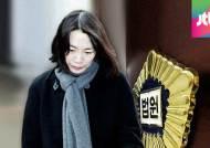 법원, 오늘 조현아 1심 선고…'항로변경죄' 인정될까