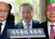 박근혜 정부의 총리 수난사…이완구 인준도 가시밭길