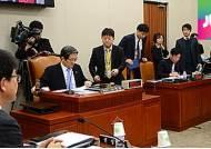 오늘 자원외교 국조특위 전체회의…첫 기관보고 시작