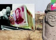 중국인들 제주 땅 '덥석덥석'…1년 사이 160% 급증