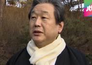 [여당] 김무성 대표, 14일 봉하마을행…'노무현 참배'