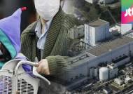 후쿠시마 갑상선암 어린이 증가…원전 사고 후폭풍?