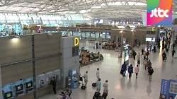 이틀 휴가 내면 9일 황금연휴…설 앞두고 붐비는 공항