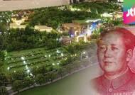 제주에 중국계 리조트 공사 시작…환경파괴 등 논란