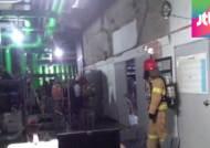 경주 코오롱호텔, 이산화탄소 누출…1명 사망·6명 부상