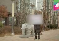 아들 집·직장 쫓아가 괴롭힘…어머니 '접근금지' 판결