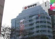중국 안방보험, 동양생명 1조 1000억 원에 인수 예정