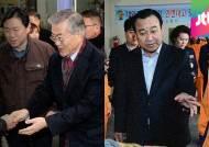 '밥상머리 민심' 잡기 분주…연휴 첫날 정치권 표정은?