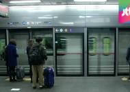 공항철도 전동차 공덕역서 20분간 멈춰…승객들 불편