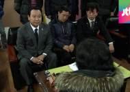 """李총리 세월호 합동분향소 조문…""""선체 인양 다각적으로 검토"""""""
