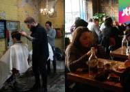 머리 손질과 식사를 한꺼번에…런던 사로잡은 한식당