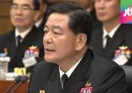 '통영함 논란' 황기철 해군 참모총장 결국 낙마
