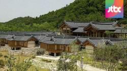 수백 년 전통 자랑하는 고택, 명품 민박으로 바뀐다