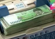 대부업체 못지 않은 고금리…'서민금융' 저축은행의 배신