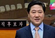 유기준 해양수산부 장관 후보자 '부동산 투기 의혹'