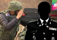북한군 소총에 뚫리는 불량 방탄복 납품 비리 육군 대령 구속기소