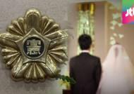 '간통죄' 26일 최후의 심판?…위헌 결정 가능성에 무게